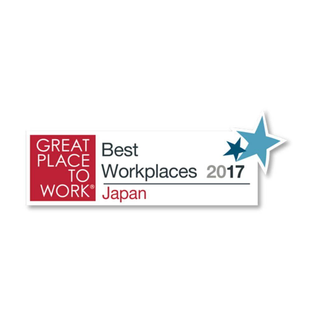 2017年版「働きがいのある会社」ランキングのベストカンパニーに選定いただきました