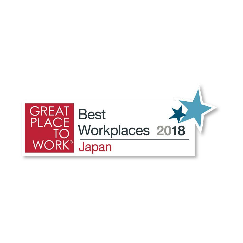「働きがいのある会社ランキング」ベストカンパニー3年連続受賞(2016・2017・2018)