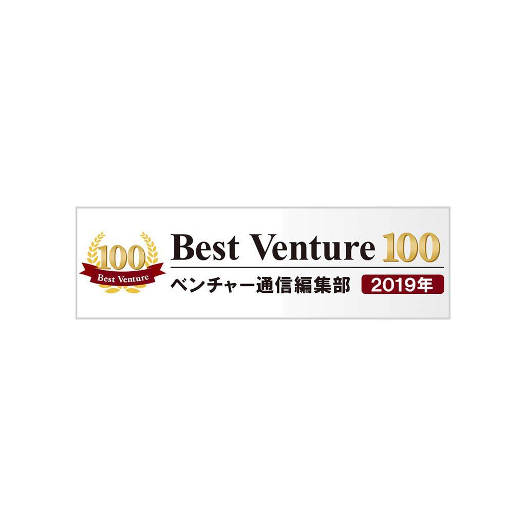 「ベストベンチャー100」3年連続受賞
