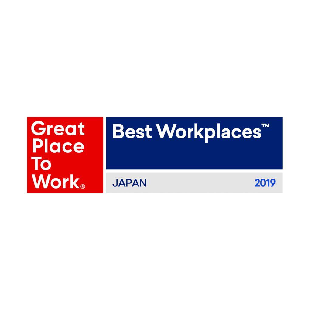 「働きがいのある会社ランキング」4年連続受賞