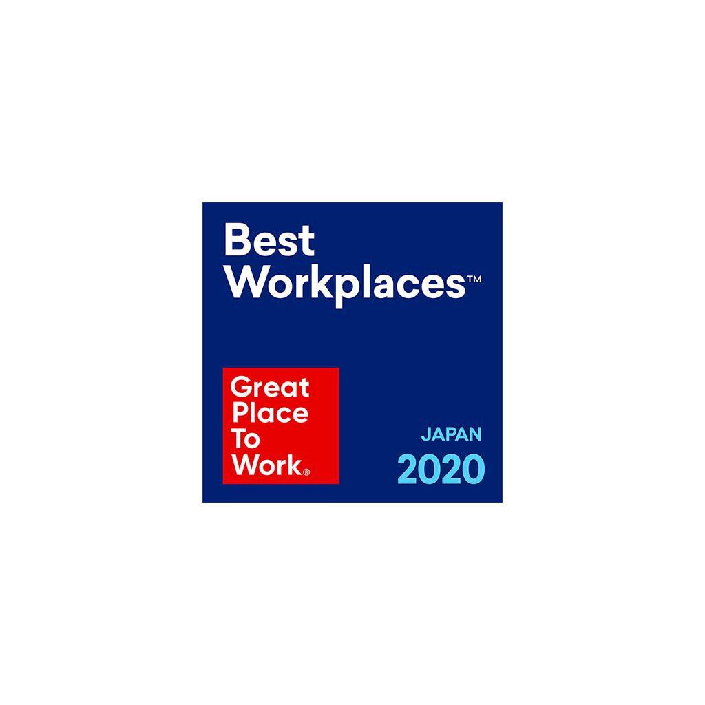 「働きがいのある会社ランキング」5年連続受賞