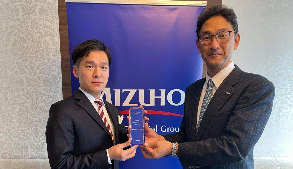 みずほ銀行主催「Mizuho Innovation Award」を受賞